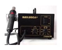 Термовоздушная паяльная станция Quick850A+ ESD